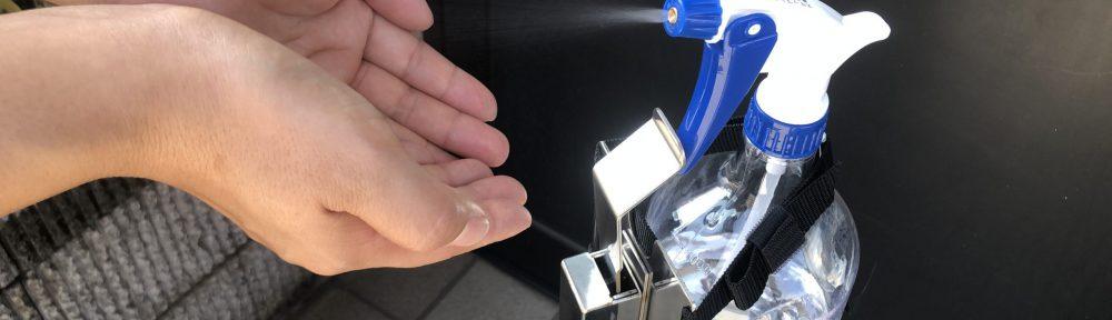 消毒液スタンド 非接触 トリガー ボトル コロナ 対策 足踏み式 アルコール消毒 ステップトリガー